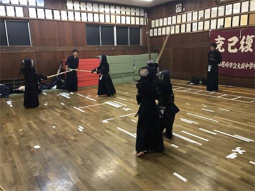 f:id:kenseikaiama:20180215211425j:image
