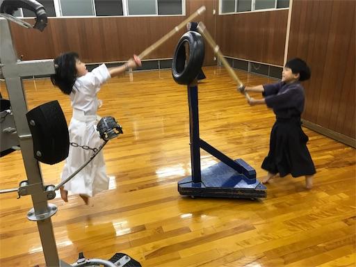 f:id:kenseikaiama:20180403215555j:image