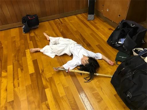 f:id:kenseikaiama:20180403215604j:image