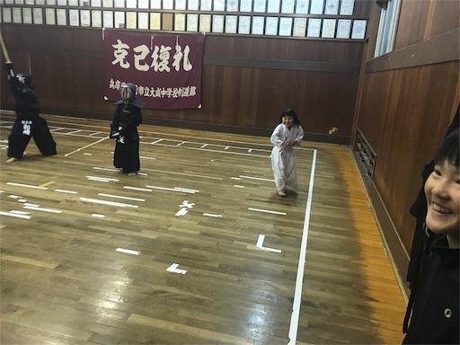 f:id:kenseikaiama:20180405211229j:image
