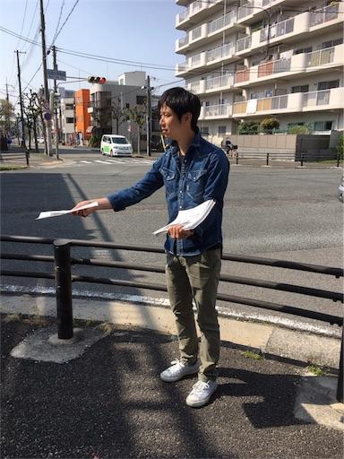 f:id:kenseikaiama:20180410214817j:image