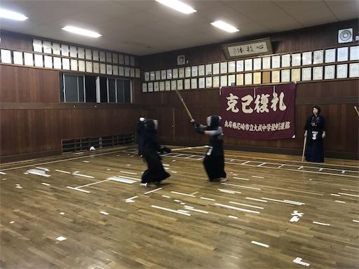 f:id:kenseikaiama:20180510212737j:image