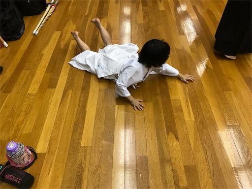 f:id:kenseikaiama:20180531210302j:image