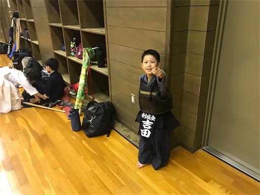 f:id:kenseikaiama:20180531210312j:image