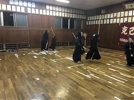 f:id:kenseikaiama:20180607212052j:image