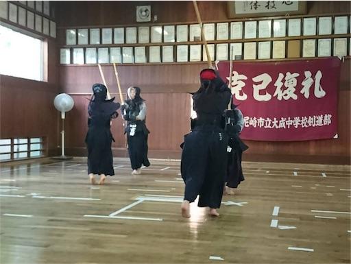 f:id:kenseikaiama:20180607212239j:image