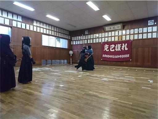 f:id:kenseikaiama:20180607212305j:image