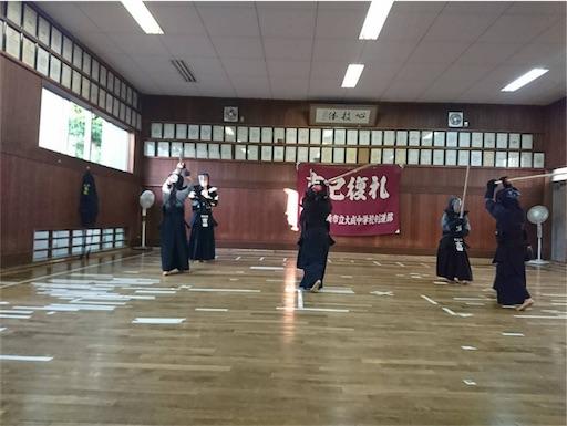 f:id:kenseikaiama:20180609204051j:image