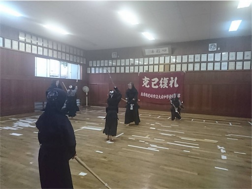 f:id:kenseikaiama:20180609204117j:image