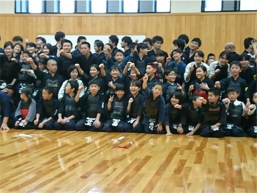 f:id:kenseikaiama:20180617193258j:image