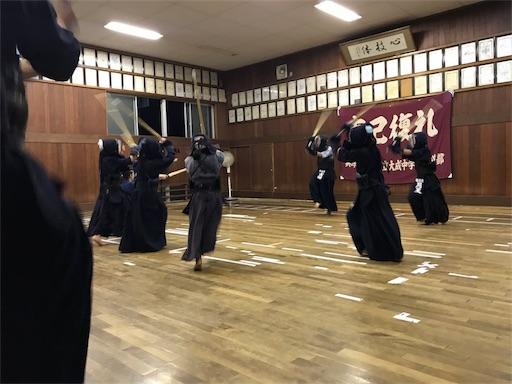 f:id:kenseikaiama:20180712211201j:image