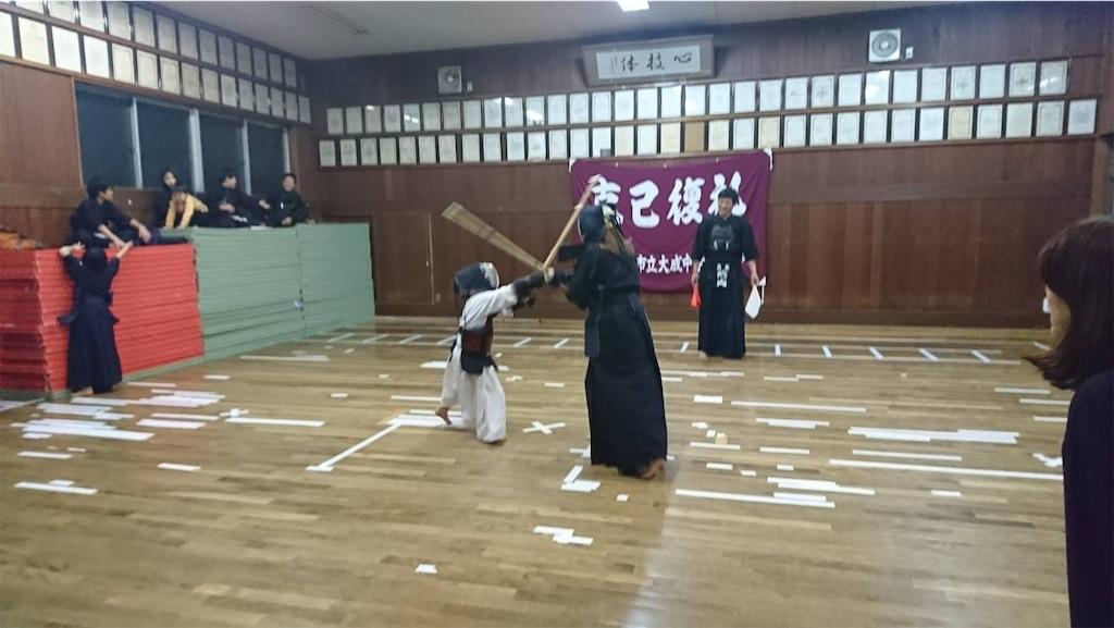 f:id:kenseikaiama:20181220213551j:image