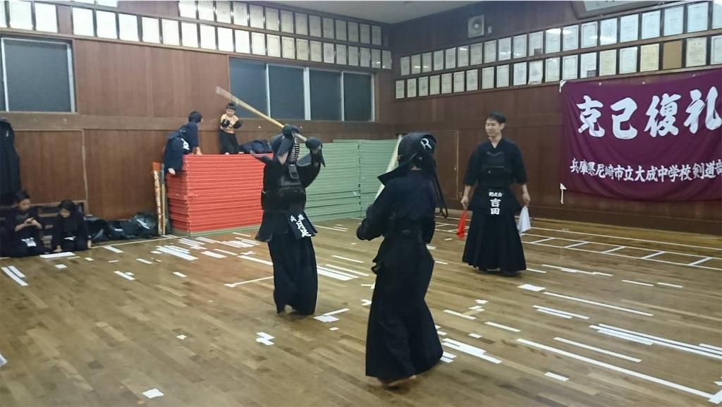 f:id:kenseikaiama:20181220213558j:image