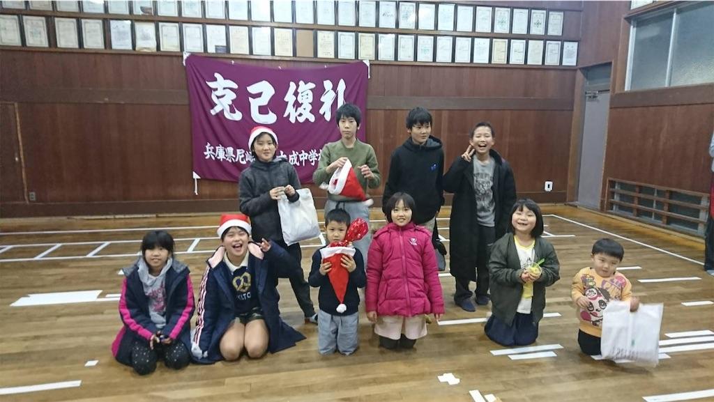 f:id:kenseikaiama:20181220213705j:image