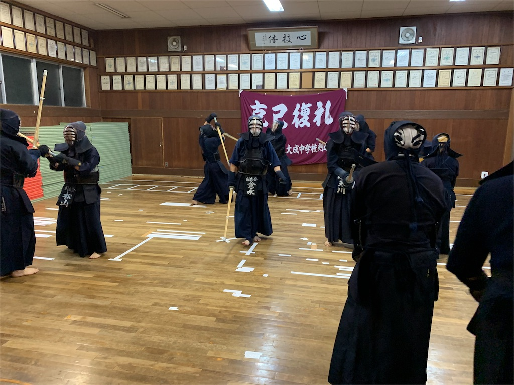 f:id:kenseikaiama:20181223011503j:image
