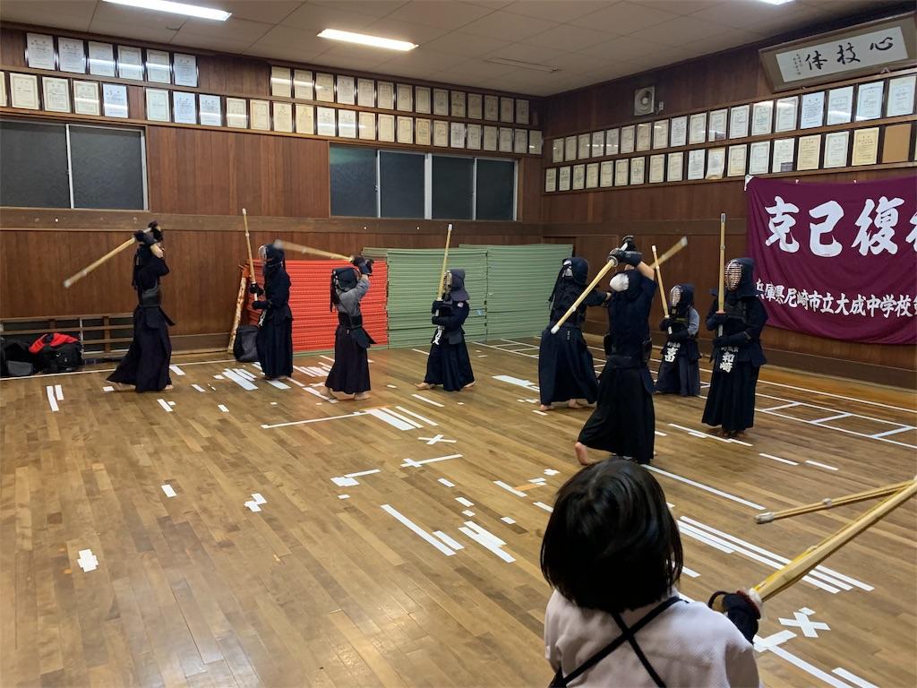f:id:kenseikaiama:20181229173936j:image