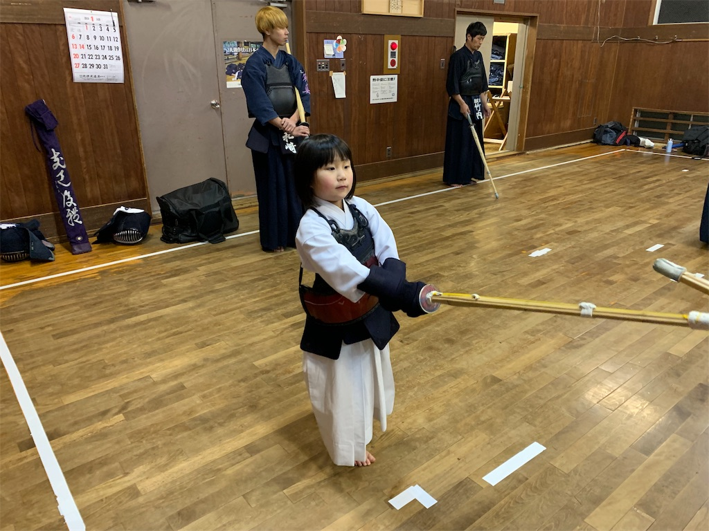 f:id:kenseikaiama:20181229173944j:image
