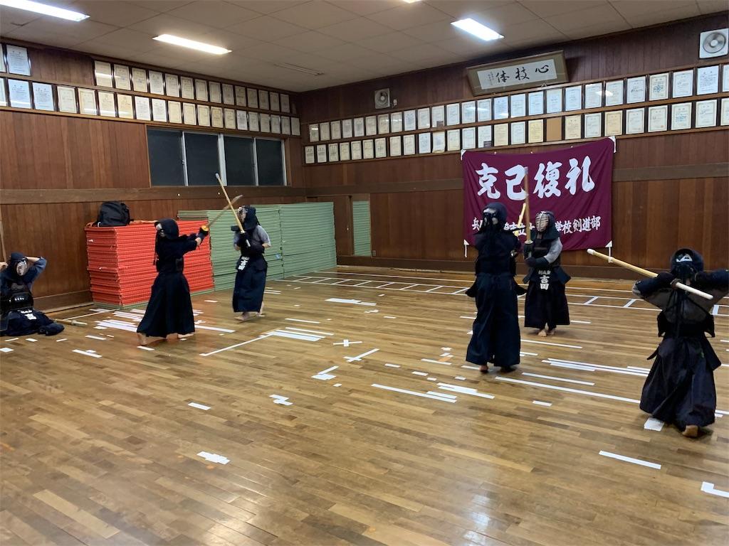 f:id:kenseikaiama:20190106061503j:image