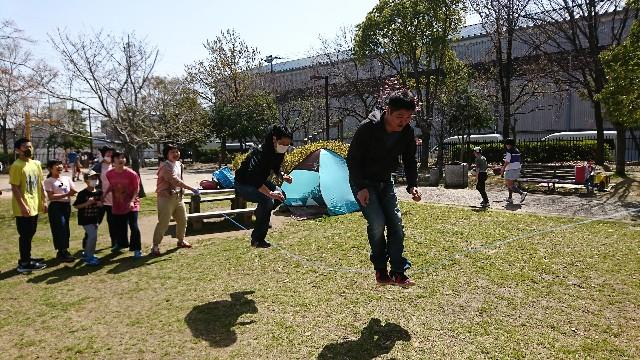 f:id:kenseikaiama:20200330051657j:image