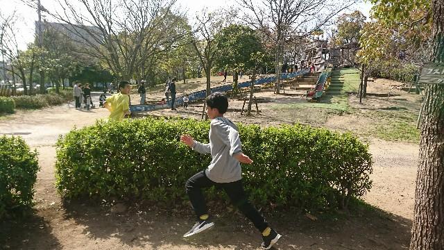 f:id:kenseikaiama:20200330052306j:image