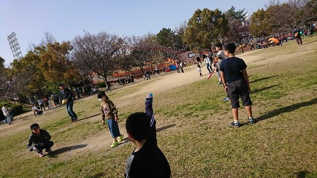 f:id:kenseikaiama:20200330052422j:image