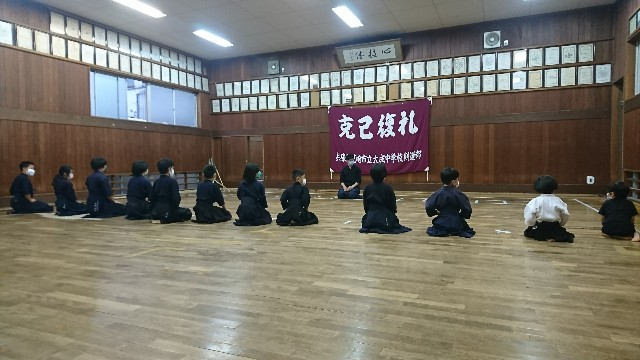 f:id:kenseikaiama:20200618190926j:image
