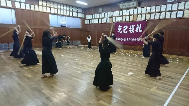 f:id:kenseikaiama:20200618191046j:image