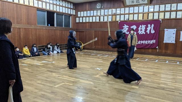 f:id:kenseikaiama:20201229184132j:image