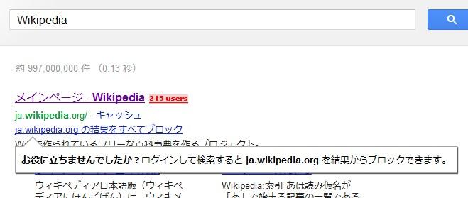 f:id:kensetu:20120708212221j:image:w360