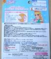 f:id:kensetu:20140509141731j:image:medium