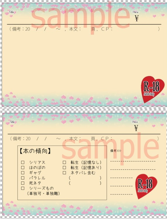 f:id:kensetu:20140527143738j:image:w100