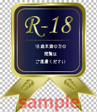 f:id:kensetu:20150224221952j:image:w150