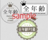 f:id:kensetu:20150425230501j:plain