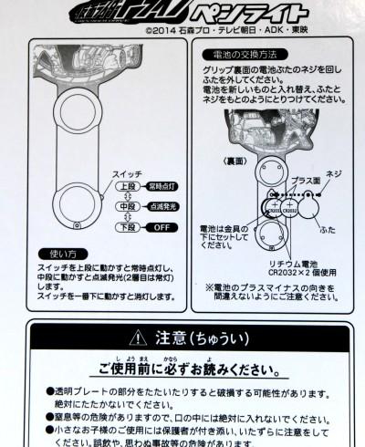 f:id:kensetu:20150517194413j:plain