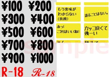 f:id:kensetu:20150830123449j:plain