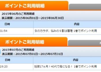 f:id:kensetu:20151018195540j:plain