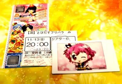 f:id:kensetu:20151125200105j:plain