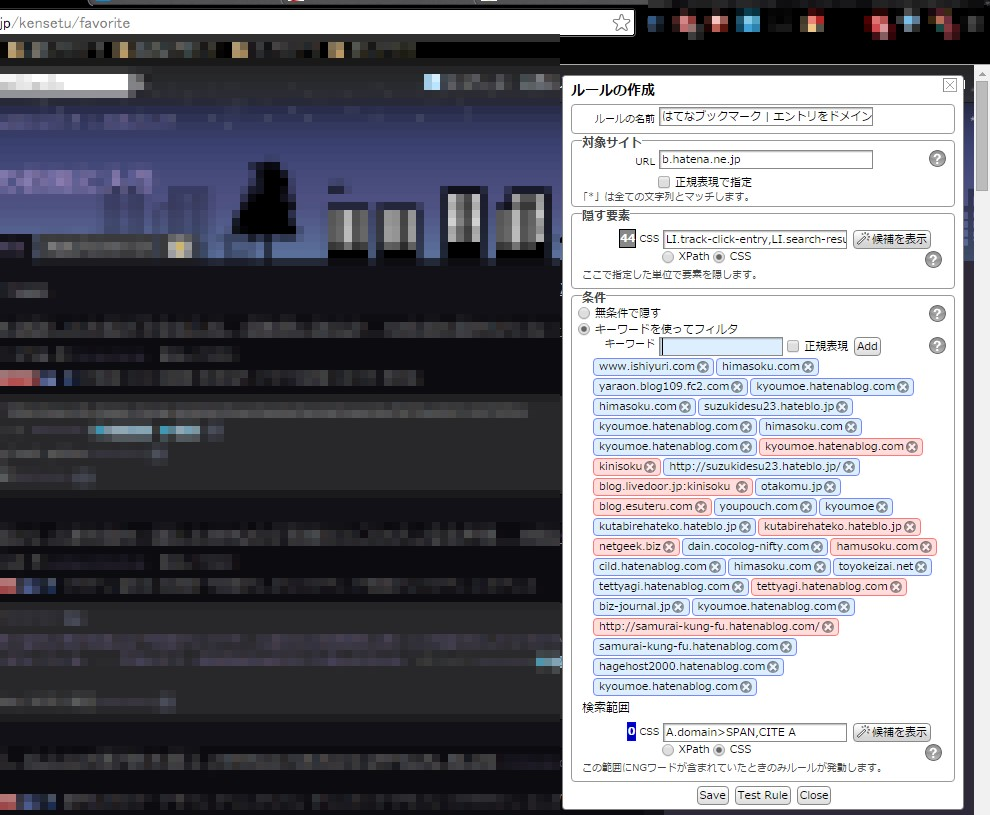 f:id:kensetu:20151224154302j:plain