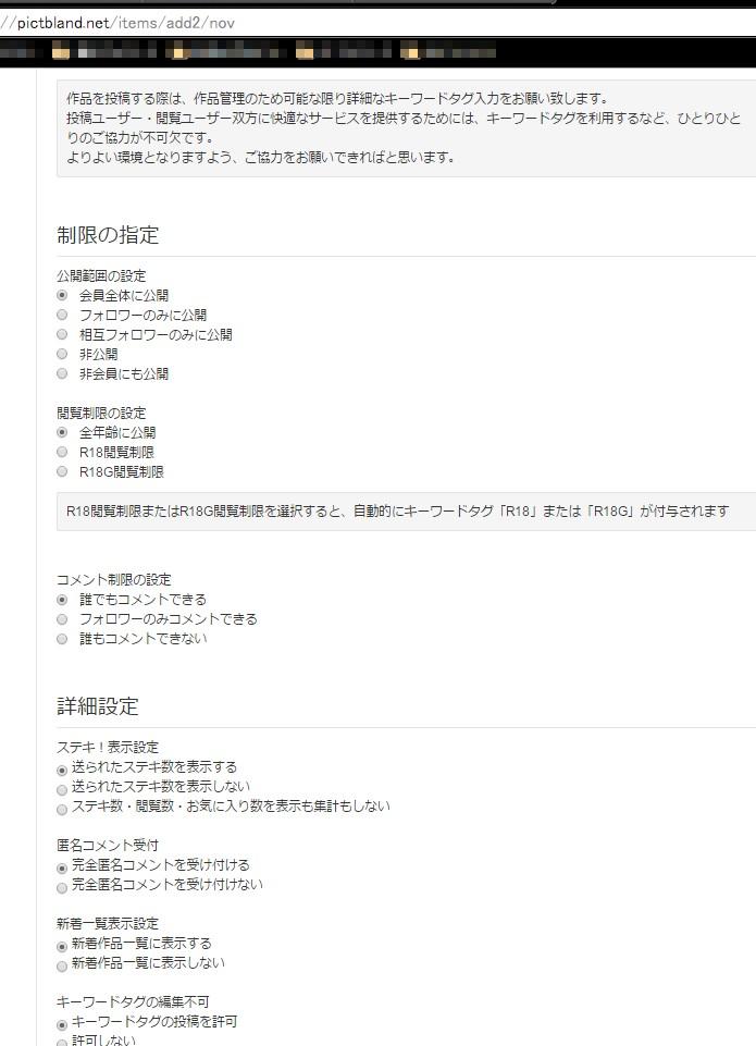 f:id:kensetu:20160105225716j:plain
