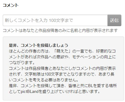 f:id:kensetu:20160106225243j:plain