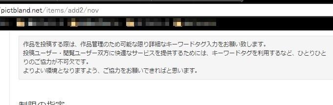 f:id:kensetu:20160106225253j:plain