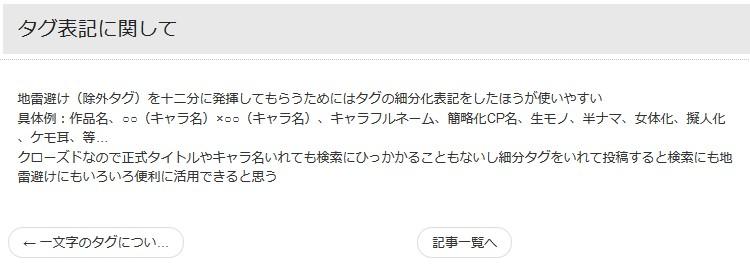 f:id:kensetu:20160106232910j:plain