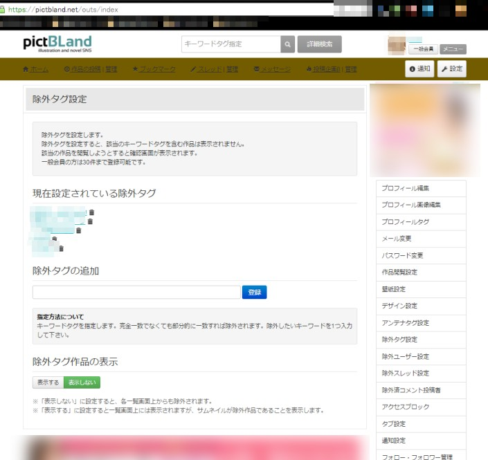 f:id:kensetu:20160107203354j:plain
