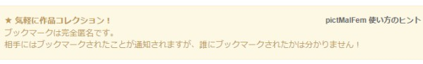 f:id:kensetu:20160109170159j:plain