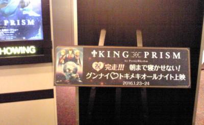 f:id:kensetu:20160125004957j:plain
