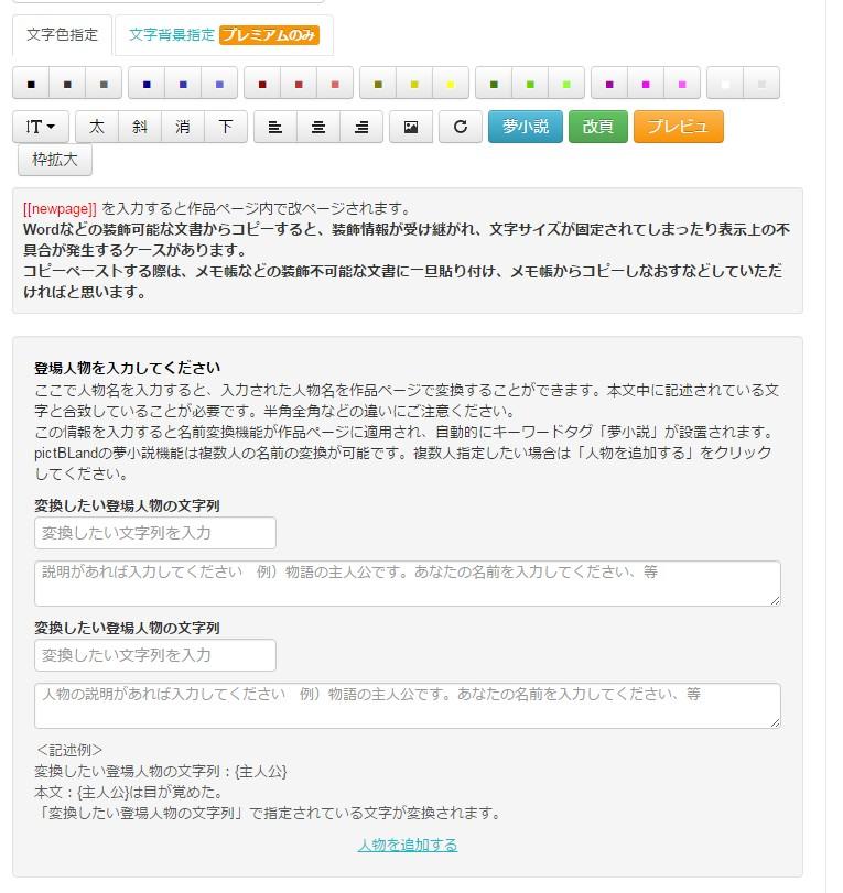 f:id:kensetu:20160313152405j:plain