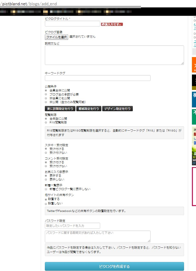 f:id:kensetu:20160412162331j:plain