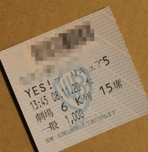 f:id:kensetu:20160426010018j:plain