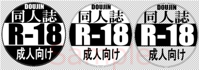 f:id:kensetu:20160427142150j:plain