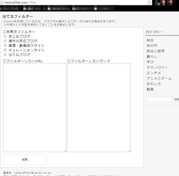 f:id:kensetu:20160709203309j:plain
